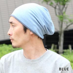 ニット帽 夏 メンズ 日本製 涼しい 夏用 プレミアム 鹿の子 ワッチキャップ 帽子 キャンプ フェス ファッション 大きめ レディース protocol 07
