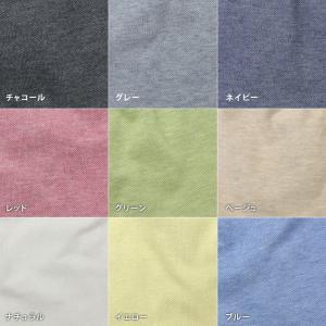 ニット帽 夏 メンズ 日本製 涼しい 夏用 プレミアム 鹿の子 ワッチキャップ 帽子 キャンプ フェス ファッション 大きめ レディース protocol 09