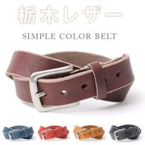 栃木レザー ベルト メンズ ビジネス 本革 牛革 カウレザー 日本製 ハンドメイド シンプル プレゼント|protocol