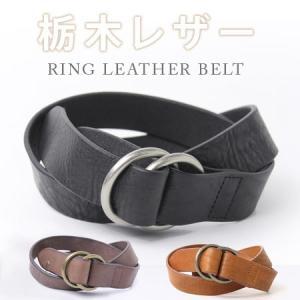 栃木レザー ベルト メンズ ビジネス 牛革 カウレザー 日本製 ハンドメイド プレゼント|protocol