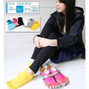 5本指ソックス R×L socks アールエルソックス TRR15G 五本指ソックス|protocol
