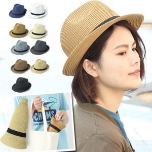ハット 帽子 メンズ夏 帽子 ハット ストローハット 麦わら帽子 大きいサイズ 折りたたみ 農作業 レディース つば広帽子|protocol