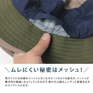 キャンプ 帽子 レディース 撥水 帽子 メンズ  レインハット サファリハット 大きめ フェス アウトドア 大きいサイズ 送料無料|protocol|06