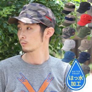 帽子 メンズ キャップ メッシュ 大きい 作業用 撥水 ワークキャップ レディース 帽子 カーブキャップ 大きいサイズ / 送料無料|protocol