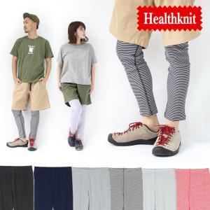レギンス レディース メンズ ヘルス ニット Healthknit ワッフルレギンス キャンプ 服 服装 レギンスパンツ美脚 protocol