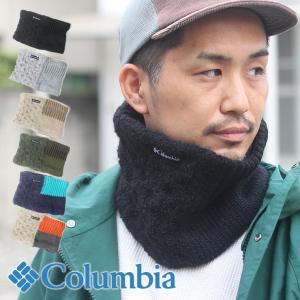 コロンビア ネックウォーマー メンズ レディース ネックゲイター ダイヤモンドダスト ネックゲイター おしゃれ ブランド columbia PU2115 防寒 protocol