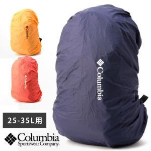 コロンビア レインカバー Columbia 10000パックカバー23-35L PU2136|protocol