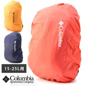 コロンビア レインカバー Columbia 10000パックカバー15-25L PU2137|protocol