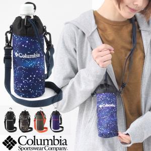 コロンビア Columbia プライスストリームボトルホルダー Price Stream Bottle Holder PU2203 / 送料無料|protocol