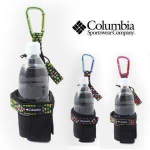 コロンビア Columbia マギーズレイクボトルキーパー Maggies Lake Bottle Keeper PU2231|protocol