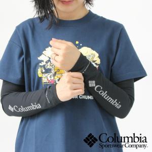 コロンビア アームカバー Columbia フリーザーゼロアームクーラー PU0909 / レディース アームカバー UVカット 紫外線対策 自転車 アウトドア 抗菌|protocol