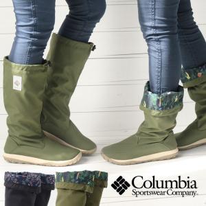 コロンビア Columbia レインブーツ 長靴 スペイパインズブーツ ウォータープルーフ|protocol