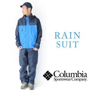 コロンビア レインウェア Columbia メンズ シンプソン サンクチュアリ レインスーツ セットアップ 上下セット 雨具 PM0124|protocol