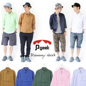 (七分 七分袖)シャツ Pgeek ラミー 7分シャツ 麻 ヘンプ メンズ トップス ファッション シンプル ベーシック|protocol