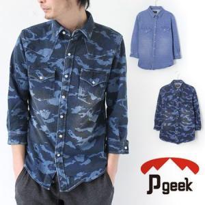 (七分 七分袖)シャツ Pgeek カットデニム 7分袖 シャツ メンズ デニム カモ 迷彩|protocol