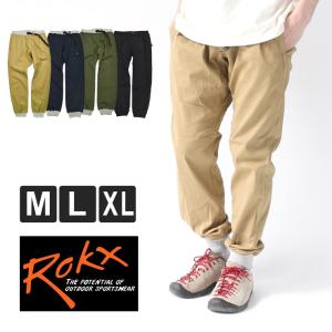 ロックス クライミングパンツ コットン rokx コットンウッド パンツ COTTON WOOD PANT RXMF6201 メンズ|protocol