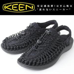 キャンプ サンダル メンズ キーン ユニーク ブラック KEEN UNEEK アウトドア 靴 ブランド 夏 雨 2019|protocol