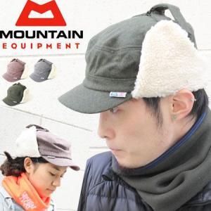 MOUNTAIN EQUIPMENT(マウンテンイクイップメント) ウール マウンテン キャップ 420101