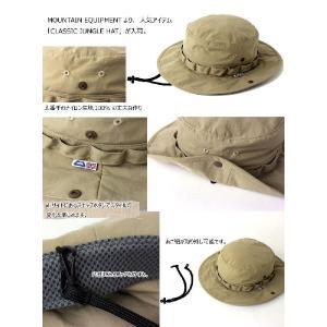 登山 帽子 メンズ  サファリハット MountainEquipment マウンテンイクイップメント|protocol|03