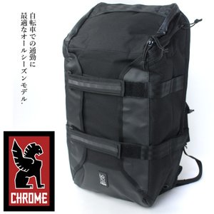 Chrome バックパック 2017 秋冬 クローム BRIGADE ブリゲード ALL Black|protocol