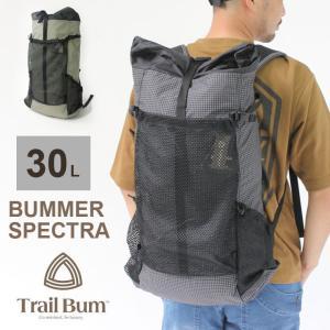 TRAIL BUM トレイルバム BUMMER SPECTRA バマー スペクトラ ウルトラライトハイキングバックパック protocol
