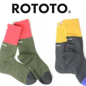 靴下 ロトト ROTOTO ZERO DAY  HIKE TREK CREW  ソックス 日本製 Sサイズ Mサイズ メンズ レディース|protocol