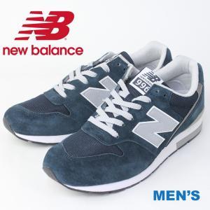 キャンプ 靴 メンズ NEW BALANCE ニューバランス MRL996 AN NAVY アウトドア ファッション フェス おしゃれ ブランド protocol