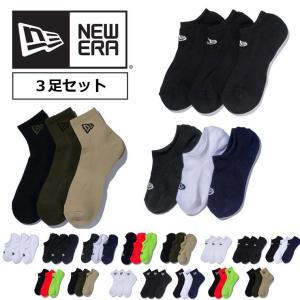靴下 メンズ ブランド ニューエラ NEW ERA ショート 3P ソックス ブラック ホワイト ネイビー 紺 11531691 キャンプ アウトドア|protocol