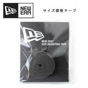 ニューエラ サイズ調整テープ 帽子 ケア用品 汗帯 NEW ERA 12746830 protocol