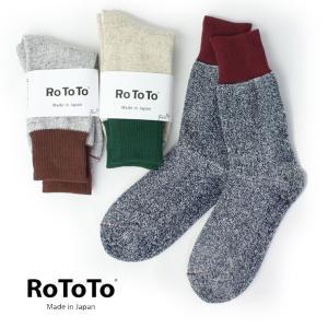 rototo 靴下 メンズ レディース ロトト ダブルフェイス ソックス R1034 靴下 レディース 日本製 protocol