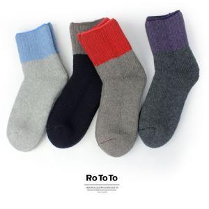ロトト 靴下 メンズ ショート ROTOTO ロトト ティーセル ソックス アウトラスト R1068|protocol