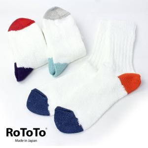 ロトト 靴下 メンズ ロトト ソックス マックス ウェイト レディース R1222 / 送料無料|protocol