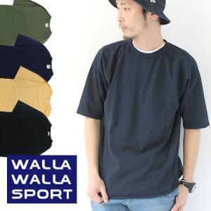 ワラワラスポーツ ラグラン 7分 ベースボールtシャツ WALLA WALLA SPORT|protocol