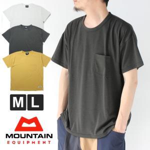マウンテンイクイップメント TEEシャツ MOUNTAIN EQUIPMENT QDポケット TEE 425723 / 送料無料|protocol