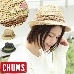 チャムス 帽子 メンズ ブランド 麦わら帽子 CHUMS Raffia Hat CH05-1172|protocol