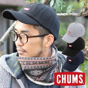 ローキャップ メンズ ブランド チャムス 帽子 CHUMS スウェットブッシュパイロットキャップ CH05-1099 春 夏 春夏|protocol