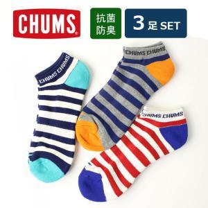 アウトドアブランド 靴下 メンズ レディース ブランド チャムス CHUMS 3P ボーダーアンクル ソックス CH06-1079 秋 冬 秋冬|protocol