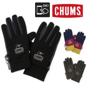 チャムス 手袋 CHUMS Polartec Power Stratch Glove ポーラテック パワー ストレッチ グローブ CH09-1165 手袋 スマホ対応 Mサイズ Lサイズ|protocol
