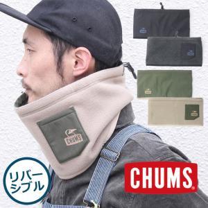 チャムス ネックウォーマー CHUMS Gore-Tex INFINIUM R/V Neck Warmer ゴアテックスインフィニウムリバーシブルネックウォーマー CH09-1207 protocol