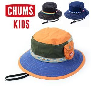 チャムス キッズ 帽子 CHUMS フェスハット 男の子 女の子 子供 小学生 UVカット 紫外線対策|protocol