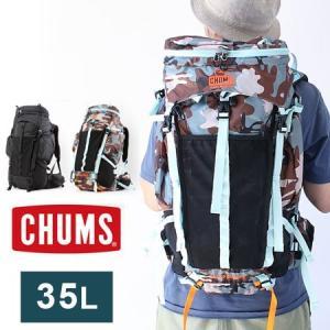 フェス リュック 雨 チャムス 大容量 CHUMS Spring Dale 35L II キャンプ ファッション アウトドア おしゃれ ブランド CH60-2215|protocol