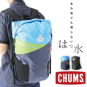 チャムス リュック 大容量 CHUMS ボックスエルダーロールトップデイパック 撥水 春 夏 春夏 CH60-2130|protocol