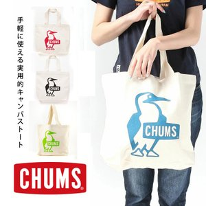 CHUMS チャムス Booby Canvas Tote ブービーキャンバストート CH60-2149|protocol