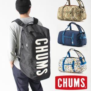 フェス バッグ 大きい チャムス CHUMS ボストンバッグ アウトドア ファッション キャンプ ブランド おしゃれ 2019 女子 1泊 CH60-2469|protocol