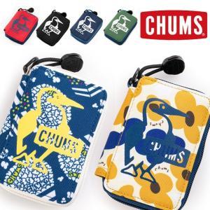 チャムス CHUMS Eco Key Zip Case エコキージップケース キーケース キーコイン CH60-2486|protocol