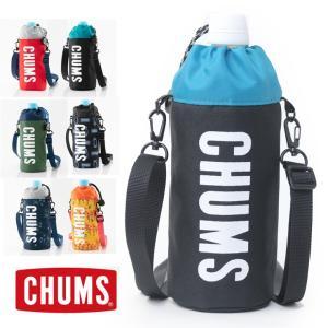 フェス バッグ ショルダー ペットボトル CHUMS チャムス ショルダーバッグ エコペットボトルホルダー CH60-2723|protocol
