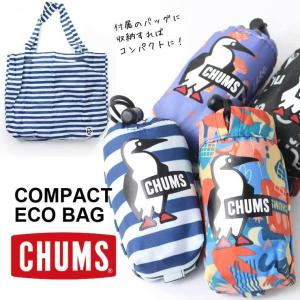 チャムス エコバッグ CHUMS Compact Eco Bag CH60-3226 チャムス コンパクトエコバッグ 買い物袋 アウトドア|protocol