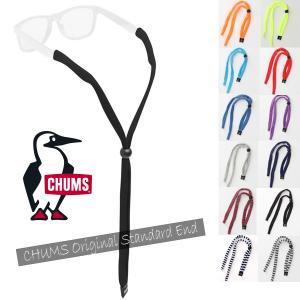 CHUMS チャムス Original Standard End オリジナルスタンダードエンド サングラスストラップ CH61-0001 / UVカット / UV対策 / サングラス|protocol