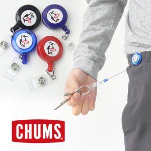 チャムス キーホルダー CHUMS Retractor Small リトラクター スモール CH61-1006|protocol
