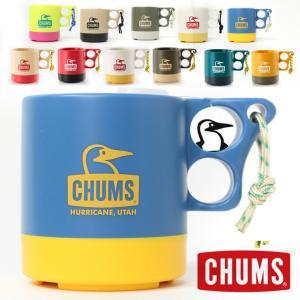 キャンプ 便利グッズ チャムス 小物 コップ CHUMS CH62-1244 キャンパーマグカップ アウトドア フェス|protocol